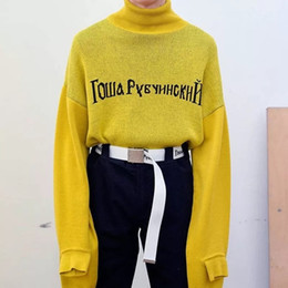 Wholesale Knitting Two Color Sleeve Sweater - Gosha Rubchinskiy Sweater Russian Famous Brand Men Women Fashion Yellow Two Long SLeeve Turtle Neck Free shipping