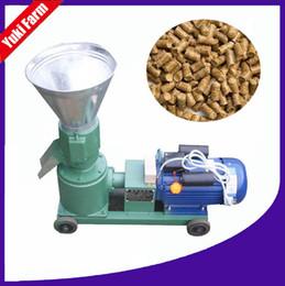 Pistola de perdigones online-Máquina de pellets de piensos para animales comida de pellets de aves de corral precio de la máquina máquina de pellets de aserrín cáscara de arroz 220 v