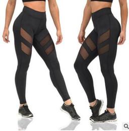 Wholesale Plus Size Mesh Leggings - Plus Size 2017 Top Quality Mesh Patchwork Women High Waist Yoga Fitness Leggings Running Gym Stretch Sports Pants Trousers 374