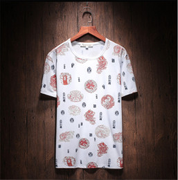 Wholesale Chinese Fashion T Shirt - new fashion chinese style solid white printing 100% cotton short sleeve tee men oversize 5xl t shirt