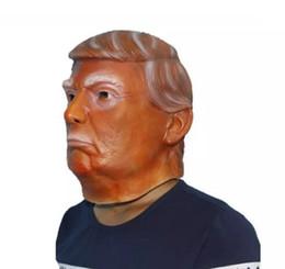 Mr mask онлайн-Кандидат в президенты США г-н Трамп латексная маска Хэллоуин латексная маска миллиардер президент Дональд Маска
