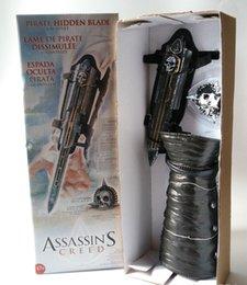 Wholesale Nero Cosplay - Assassin's Creed 4 Nero Bandiera Gauntlet Nascosta (McFarlane) Cosplay Replica
