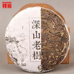 Wholesale Handmade Organic - C-PE007 Handmade puer tea 100g raw Pu'er tea Chinese Seven cakes ecology old tree organic green puer tea pu erh sheng