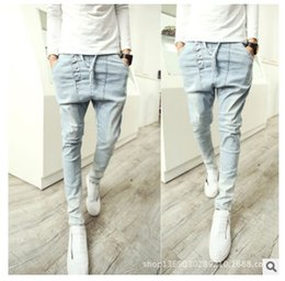 Wholesale Korean Skinny Men Long Pants - 2017 new light colored jeans, men's stretch feet, Haren pants, jeans, Korean trousers, men's big trousers
