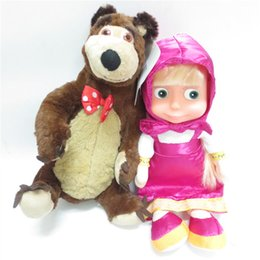 Wholesale Dance Talk - Masa And Bear Toys Russian Language Baby Plush Toy Musical Dancing Talk Russia Dolls High Quality Birthday Gifts For Children025
