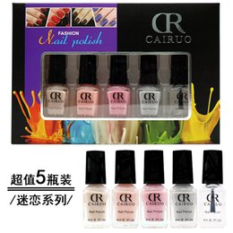 Wholesale Oil Environmental - Five bottles of a group. Environmental protection non-toxic nail polish suit.12 sets of nail polish armor oil factory direct sale