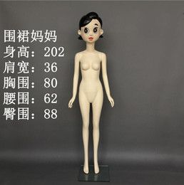Wholesale Dress Model Mannequins - freeshipping! 2colour Sexy Cartoon characters small head father dress apron mother show sexy couple clothing Mannequin model props B500