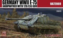 Wholesale E 72 - Wholesale- Modelcollect UA72069 1 72 Germany WWII E-75 Jagdpanther w 128 L55 gun