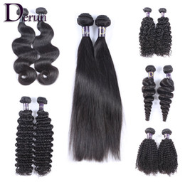 Wholesale Unprocessed Virgin Malaysian Loose Wave - Brazilian Peruvian Indian Malaysian Hair Wefts 2pcs lot Unprocessed Virgin Human Hair Straight Body Wave Deep Wave Kinky Curly Loose Wave