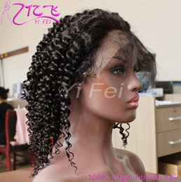 Wholesale Human Hair Jerry Curl Wig - 100% Human Full LaceWigs Jerry Curl Black Brazlian Human Hair Lace Front Curly Wig For Women From Yifei