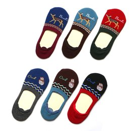Wholesale Mixed Cartoon Slippers - New Style Cartoon Animal Pattern Women's Sock Slippers 6 Colors Elks Owl Cotton Womens Socks 42 Pairs Color Mixing Summer Style Girls Sock