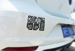 Wholesale Throttle Pedals - Throttle Brake Clutch Sticker Real Men open the manual shift pedal car sticker modification Personalized decals