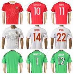 Wholesale Russia Football - Thai Quality Russia Jersey 2017 Red White 10 ARSHAVIN 11 KERZHAKOV 14 YUSUPOV 17 DZAGOEV 23 KOMBAROV 17-18 Soccer Russian Football Shirts