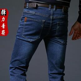 Wholesale Legging Broken - Wholesale-2016 summer fear of god broken hole damaged distressed ripped lt blue jeans leg kanye west men deinm pants