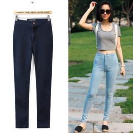 Wholesale Wholesale Stretch Womens Jeans - Wholesale- Womens Skinny Stretch Denim Jeans Trouser High Waist Long Pencil Pant S-XL New