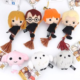 """Wholesale Dolls Harry Potter - Top New 7 Styles 3""""-4.5"""" 8CM-12CM Harry Potter Q Plush Doll Kid's Party Gifts Movies Collection Keychains Pendants Soft Stuffed Toys"""