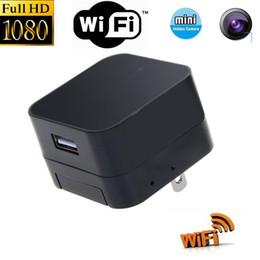 adaptateur sans fil de caméra de sécurité Promotion Sans fil Wifi Socket caméra HD 1080 P AC Plug Chargeur DVR Mur Chargeur Caméra USB Adaptateur Maison Sécurité Socket Caméra