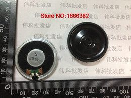 Wholesale Flat Dvd - Wholesale- 2PCS LOT Mobile DVD   EVD small speakers 8R2W diameter 40MM 4cm thickness 5MM flat film