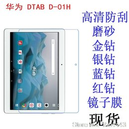 Wholesale Huawei D - Wholesale- High Clear Screen Protector Film Anti-Fingerprint Protective Film For Huawei DTAB D-01H 10.1 M2-A04L 10.1'' tablet