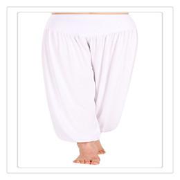 Pantalons de femme nouveau mode en Ligne-Nouveau Vêtements de plein air Yoga Pantalons Femmes Modal Cotton Lady Soft Yoga Danse Sportive Sarouel Danse Du Ventre Yaga Pantalon Large Pantalon Livraison Gratuite
