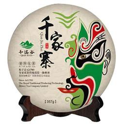 2019 té de tuo Yunnan Qianjiazhai Puerh Raw Tea Pu'er 357g