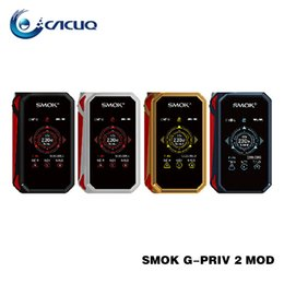 Wholesale Ni Steel - Original Smok G-PRIV 2 230W Mod 18650 Batteries Ni Ti Stainless Steel 316 Box Mod 100% 510 Thread Touch Screen ecig mods