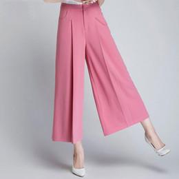 Wholesale High Waisted Capris Plus Size - Fashion Women's Summer Pants Plus Size Casual Loose Woman Wide Leg Trousers 2017 New Women High Waisted Capris Pants Pantalon