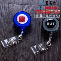 Wholesale Popular Boy Photo - Popular cartoon smiling face button easy pull work permit too clip certificates scale breastplate clip