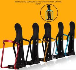 envases porta botellas Rebajas Diseño simple Luz Ciclismo Mountain Road Bike ajustable Botella de agua Titular Jaula Soporte de botella de aleación de litio Rack con cinco colores