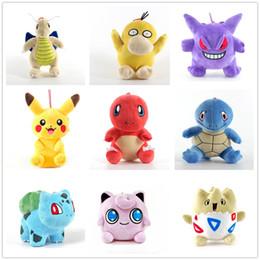 "Wholesale Togepi Plush Toy - Hot ! Pikachu Charmander Squirtle Bulbasaur Jigglypuff Psyduck Dragonite Gengar Togepi Plush Doll Stuffed Toy 8"" 20cm"
