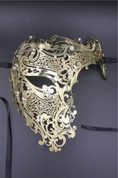 Wholesale Red Metal Mask - Black Silver Half Face Skull Men Women Phantom Evil Venetian Metal Laser Cut Party Masks Gold Red Prom Halloween Masquerade Mask