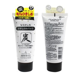 Wholesale Off Price Wholesale - Factory price DAISO Japan Deep Cleaning Skin Charcoal Peel Off Mask Clear Pore blackhead remover Mask 80g
