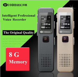 Wholesale Free Mp3 R - Wholesale- HBNKH H-R 280 8G Memory Intelligent Professional Voice Recorder High quality Mini Small Fashion Free shipping