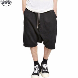 Wholesale Drawstring Dress - Wholesale- Man Si Tun 2017 Newest Shorts Kanye West Cool Sweatpants Mens Jumpsuit HIPHOP Rock Stage Urban Clothing Owens Dress Sweatpants