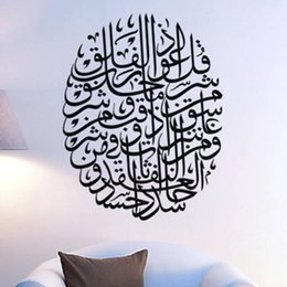 Wholesale Islamic Art Free Shipping - sticker vinyl Islam islamic wall stickers Free Shipping High quality Carved(not print) wall decor decals home stickers art PVC vinyl Y-137
