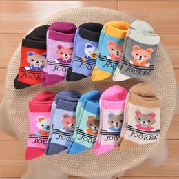 Wholesale Baby Girl Boy Socks - 2017 New Arrival Boys & Girls Autumn & Winter Knitted Cartoon Socks Kids Cotton Soft Socks Baby Candy Color