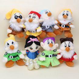 Wholesale Seven Dwarfs Plush Wholesale - 8pcs lot Cute Snow White and the seven Dwarfs Plush Doll Toy high quality
