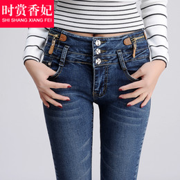Wholesale Jeans Woman Size 32 - Wholesale- Spring new 2017 button jeans women skinny jeans pencil pants mid waist elastic plus size female long trousers plus size 32 S2510
