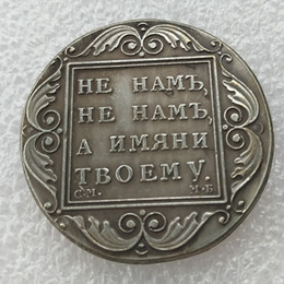 Wholesale Old Collectible - High Quality wholesale 1799 russian coins 1 Rouble copy 100% coper manufacturing old coins home Accessories Silver Coins