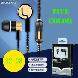 Wholesale Green Gold Ear - SK-18 Metal Earphones Standard Noise Isolating Reflective Fiber Cloth Line 3.5mm Microphone Stereo In-ear Earphone