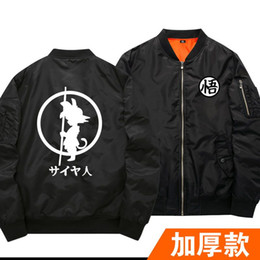 Wholesale Dragon Ball Costume Cosplay - Wholesale- New Japanese Autumn Anime Dragon Ball Goku bomber Jacket Casual Brand Baseball MA1 Coat Halloween Cosplay Costume 110704