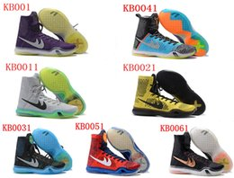 Wholesale Hight Top Trainers - 2017 KOBE 10 ELITE Men's Christmas High Top Weaving Basketball Shoes Trainers Perspective KB 10 Running shoes Sneakers Shoes size US7-12