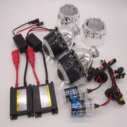 Wholesale Bixenon Projector H7 - 2 pcs 2.5 Inch HID Bi xenon Bixenon bi-xenon HID Projector Lens With Shrouds H1 H1 H4 H7 Auto Car Headlight Headlamp
