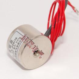 2019 магнит 12 в Оптовая продажа-12V или 24V DC 2.5 kgs удерживающая сила всасывания Electro Магнит соленоид промышленная система автоматизации вытяните замок соленоида в электрическом дешево магнит 12 в