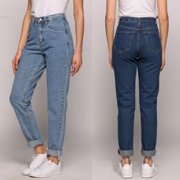 Vente en gros-Femmes Trendy Casual Vintage taille haute rue harem pantalons  dame Dark Light Blue lâche femme Denim Baggy Jeans Plus la taille 3f3f5038f84