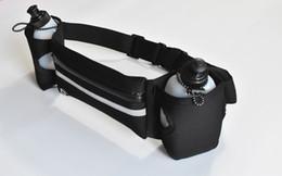 DHL SF работает ремень бутылки с водой с хип мешок мешок телефона ремень работает спортивная сумка ключ деньги женщины талии карман от