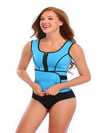 Горячий корсет, тренажер для талии, пояс для похудения после родов, обтягивающее белье от