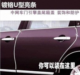 Wholesale Car Door Edge Guards Silver - New Arrive 15M DIY Flexible Car Auto Truck Door Edge Guard Trim Molding Strip Protector Silver Hot