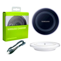 Wholesale X Box Charger - Qi Wireless Charger Charging For iPhone X 8 Samsung S8 Note8 S7 S6 Edge Fast Charger Wireless Charging Pad with Retail Box