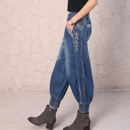 Wholesale Denim Boots Women S - Wholesale- Free Shipping 2017 New Fashion Long Pants For Women Embroidery Flower Trousers Plus Size S-XL Denim Jeans Elastic Waist Casual